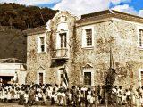 Prédio São Luis em 1952